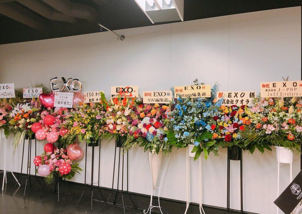 congratulatory flower stand Singapore